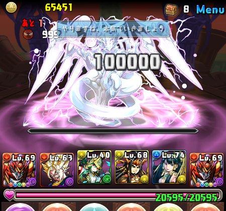 ゼローグ∞降臨絶地獄級 9F ベジットソードで幻龍王・ゼローグ∞撃破