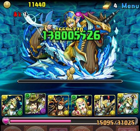 蒼の海賊龍のボス アルビダ撃破