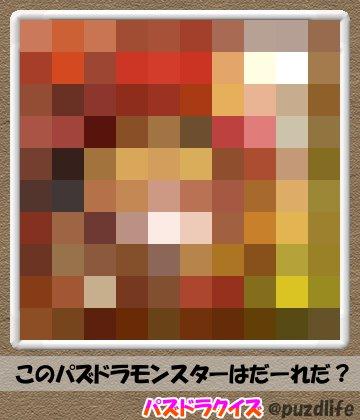 パズドラモザイククイズ37-1