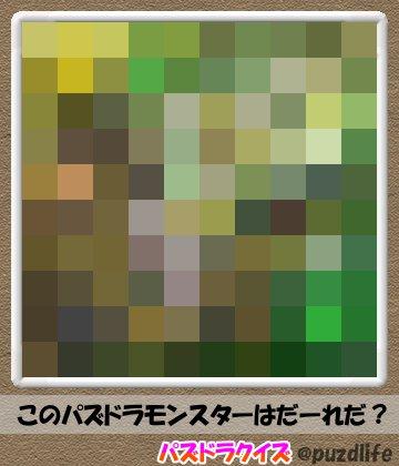 パズドラモザイククイズ37-2