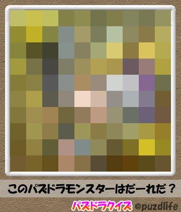 パズドラモザイククイズ37-6