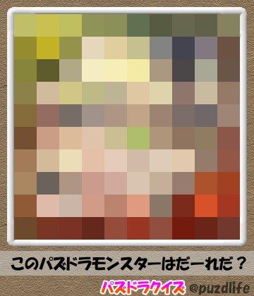 パズドラモザイククイズ37-7