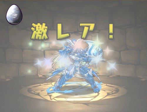 水の龍剣士 激レア