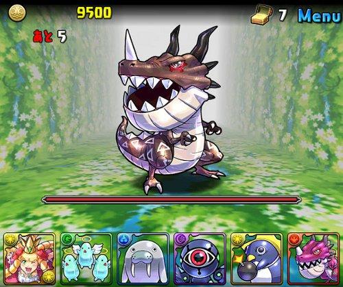 ケリ姫コラボ 公式ショット