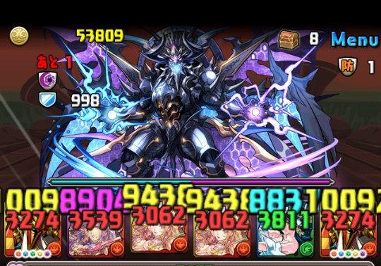 【ドロップ率メモ】ゼローグ∞降臨絶地獄級