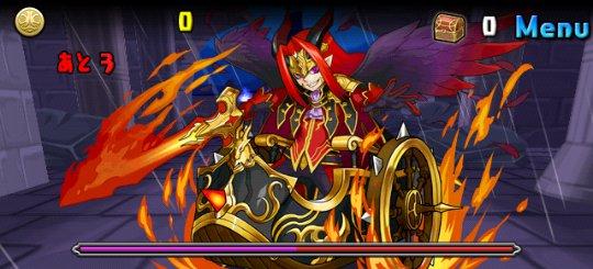 スカーレット降臨!【特殊】 絶地獄級 1F 邪炎の魔神将・ベリアル