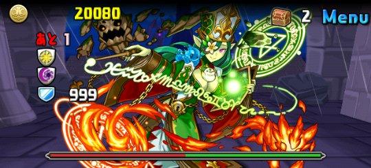 スカーレット降臨!【特殊】 絶地獄級 3F 碧精の魔導姫・アルマデル