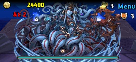 スカーレット降臨!【特殊】 超絶地獄級 4F 溟海の大悪魔・クラーケン