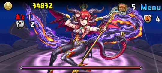 スカーレット降臨!【特殊】 超絶地獄級 7F 灼冥魔・スカーレット