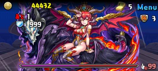 スカーレット降臨!【特殊】 絶地獄級 ボス 闊達の灼冥魔・スカーレット