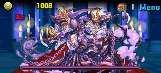 インディゴ降臨! 超地獄級 2F 冥界の闇番犬・ケルベロス
