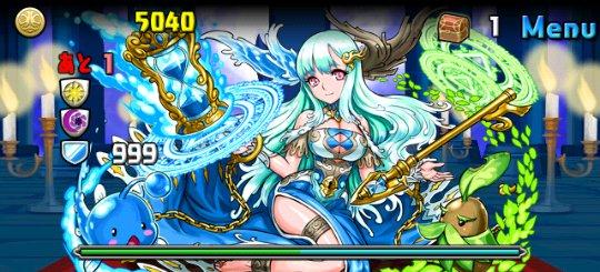 インディゴ降臨! 超地獄級 3F 蒼刻の魔導姫・アルス=パウリナ