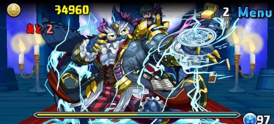 インディゴ降臨! 超地獄級 5F 漢気の魔神卿・アモン