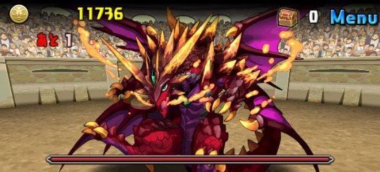 チャレンジダンジョン17 Lv4 ボス メテオボルケーノドラゴン