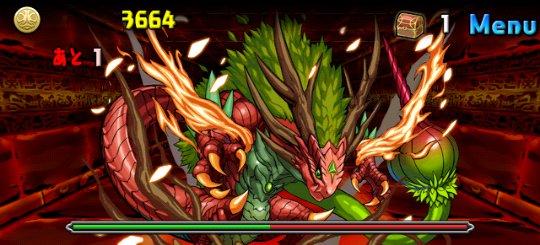 ヘラ・ウルズ降臨!【5×4マス】 超地獄級 3F 碧炎星・イフリート