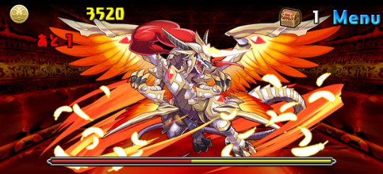 ヘラ・ウルズ降臨!【5×4マス】 超地獄級 2F 炎聖騎龍・フォーミュラ