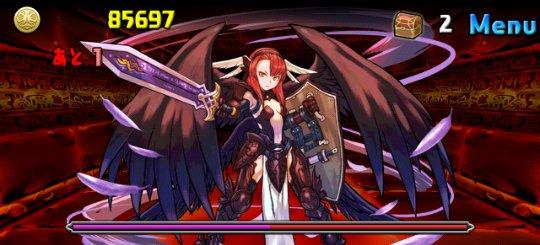 ヘラ・ウルズ降臨!【5×4マス】 絶地獄級 4F 戦女神・ダークミネルヴァ