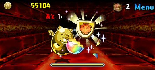 ヘラ・ウルズ降臨!【5×4マス】 超地獄級 幻獣 潜在たまドラ☆火ダメージ軽減