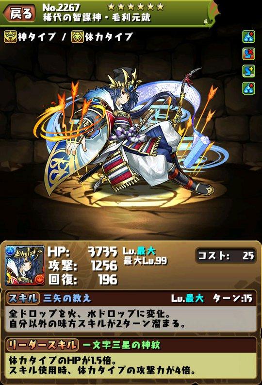 ypuzdra962_new_monster150729_media4