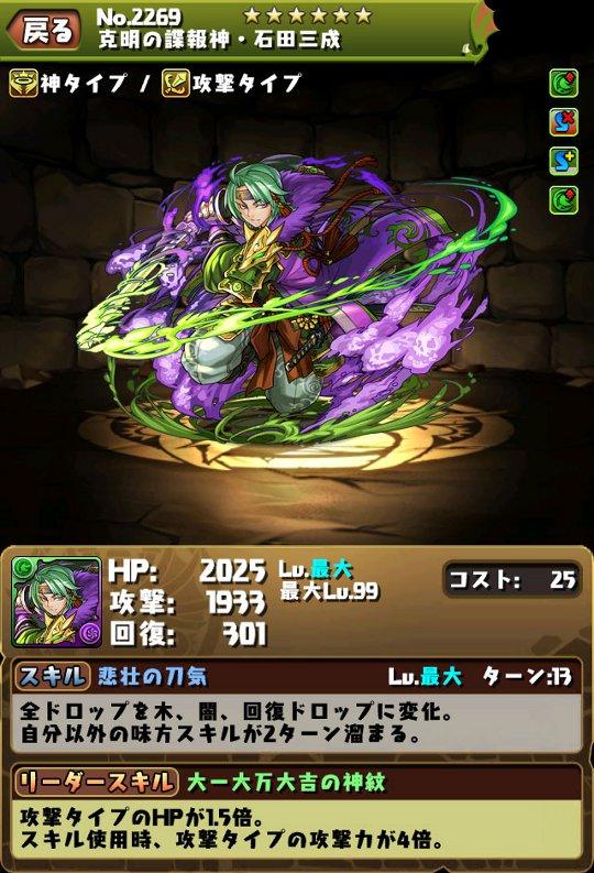 ypuzdra962_new_monster150729_media6