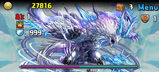 伝説の雪渓 ボス 紫棘の霜龍帝・イルシックス
