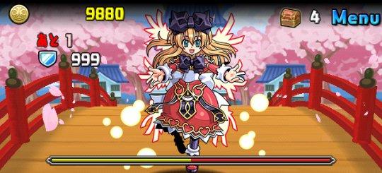 神羅万象チョココラボ2 地獄級 5F 聖姫アルマ