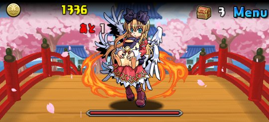 神羅万象チョココラボ2 中級 5F 眠り姫アルマ