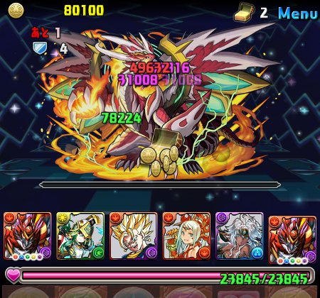 極限ドラゴンラッシュ! 絶地獄級 3F 灼翼の双龍帝・ワングレン撃破