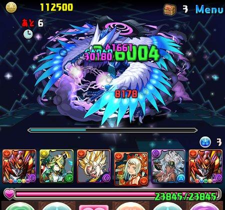 極限ドラゴンラッシュ! 絶地獄級 4F 二撃目
