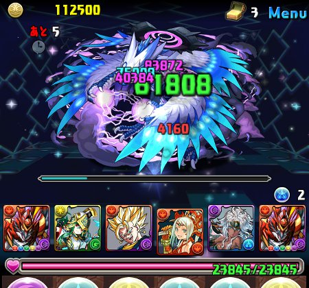 極限ドラゴンラッシュ! 絶地獄級 4F 三撃目