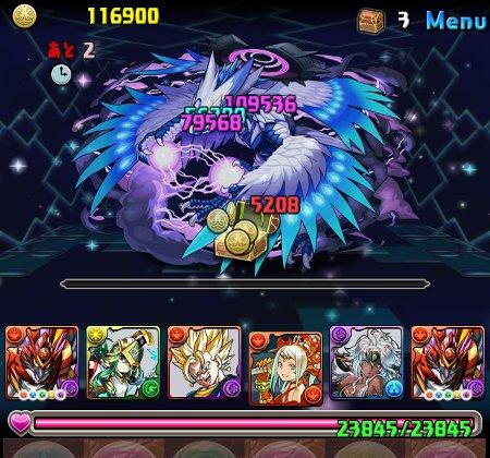 極限ドラゴンラッシュ! 絶地獄級 4F 凍翼の双龍帝・ベイツール撃破