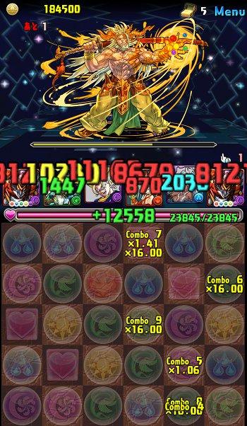 極限ドラゴンラッシュ! 絶地獄級 6F 二撃目9コンボ36倍