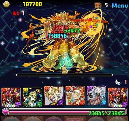 極限ドラゴンラッシュ! 絶地獄級 6F 星輝の黄龍帝・ファガン撃破