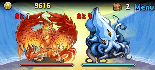 ノア降臨! 絶地獄級 4F 幻獣