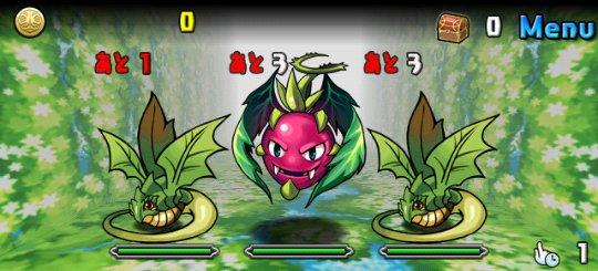 ヨルズ降臨! 超地獄級 1F ドラゴンフルーツたち