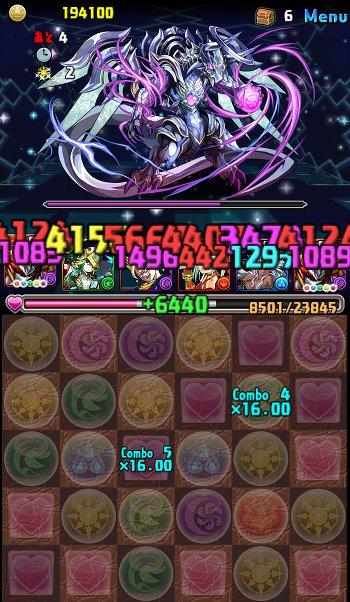 極限ドラゴンラッシュ! 絶地獄級 ボス 三撃目5コンボ36倍