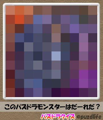 パズドラモザイククイズ38-1