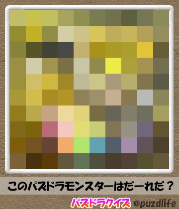 パズドラモザイククイズ38-2