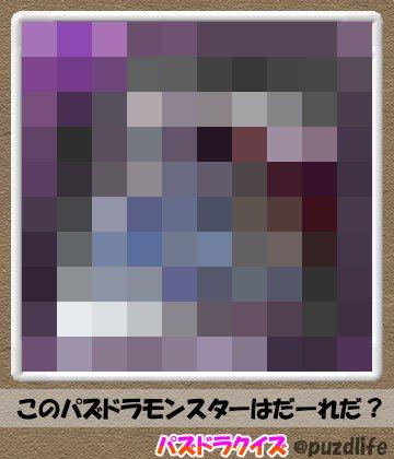 パズドラモザイククイズ38-3