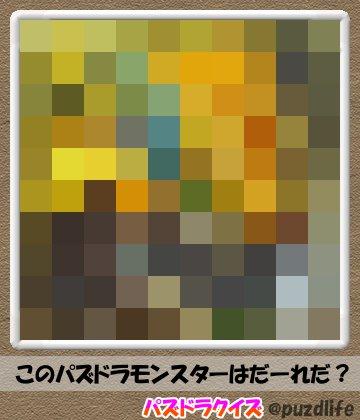 パズドラモザイククイズ38-4