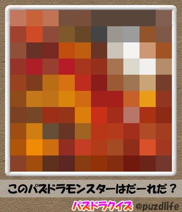 パズドラモザイククイズ38-5