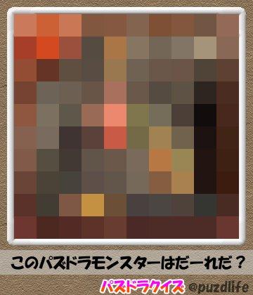 パズドラモザイククイズ38-6