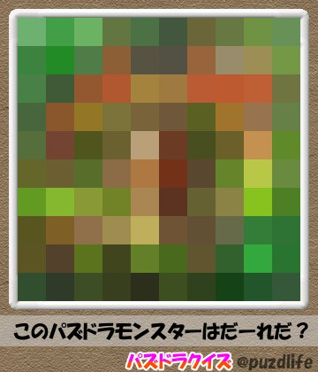 パズドラモザイククイズ38-7