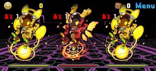デウス=エクス=マキナ降臨! 超地獄級 1F フレイムギア、サンダーギア