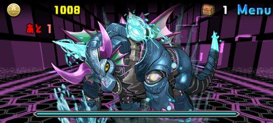 デウス=エクス=マキナ降臨! 超地獄級 2F 機械龍