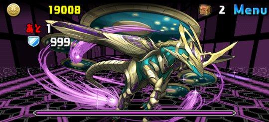 デウス=エクス=マキナ降臨! 超地獄級 3F 神秘龍