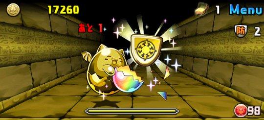 トト&ソティス降臨!【5×4マス】 超地獄級 幻獣 潜在たまドラ☆光ダメージ軽減