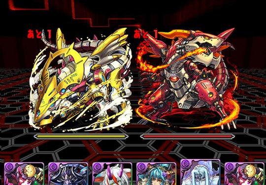 火と光の機甲龍 ヘッダー