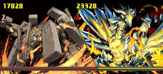 火と光の機甲龍 超地獄級 4F バールベック・クリスタルスカル