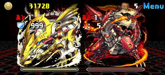 火と光の機甲龍 地獄級 ボス サドル・アクルックス